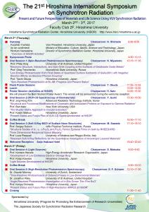 The 21st Hiroshima International Symposium on Synchrotron Radiation